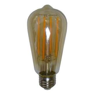 3.5 Watt LED Antique Smoke Glass
